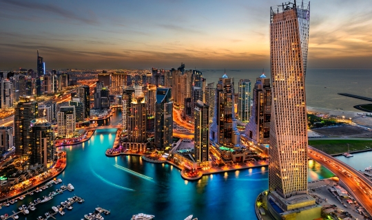 The United Arab Emirates - dubai.jpg